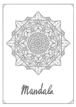 Big complex mandala. Digital stamp. Coloring page. Digital illustration.
