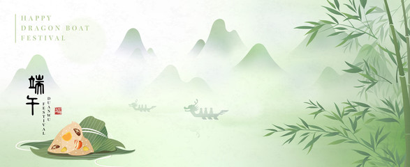 Happy Dragon Boat Festival background rice dumpling bamboo leaf and nature landscape view of mountain and lake. Chinese translation : Duanwu and Blessing