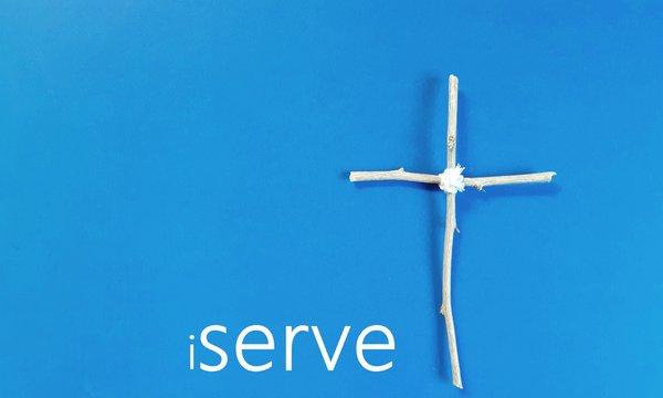 the concept of a tiny I serve God background