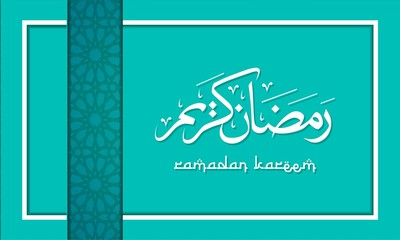 Vector illustration of arabic calligraphy of Ramadan Kareem. Ramadhan is a fasting month for muslim. Greeting card, poster, art, banner, brochure, pamphlet, islamic art on turquoise background.