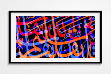 Wall art modern islamic decor. Islamic art verse with black frames on wall background. Islam is the way of life. Eps 10 Vector Illustration