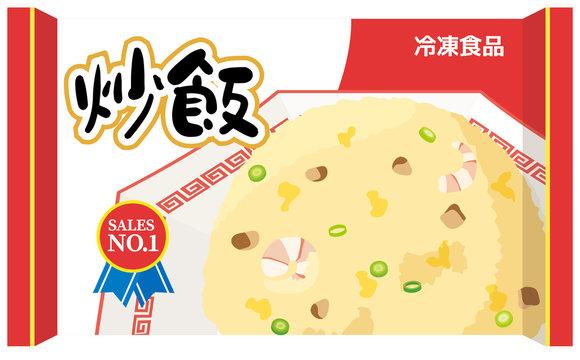 冷凍食品 炒飯