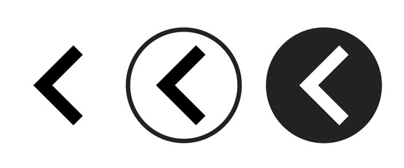 chevron right icon . web icon set .vector illustration