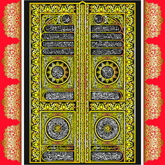Islamic-Quranic-Golden-Calligraphy art-Kaaba Door-means-islamic faith-Makkah-Saudi-golden black floral-Corner design-black-background. Vector Illustration