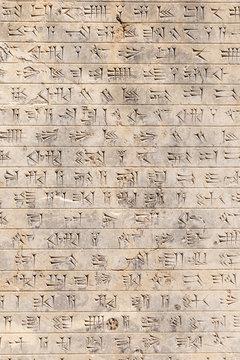 Cuneiform writing in Persepolis