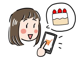 ネットショッピングケーキ
