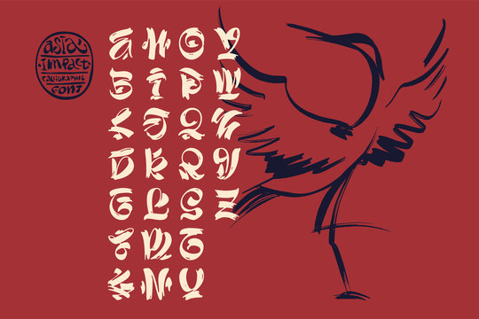 East calligraphy brush script with crane bird sketch drawing