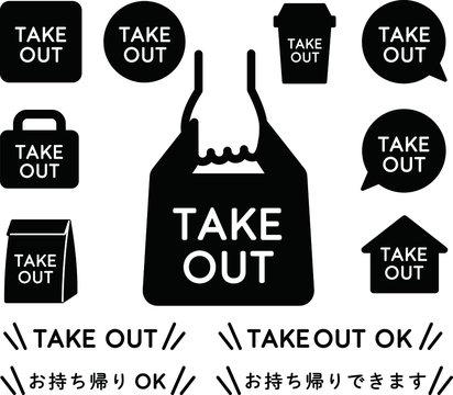 お持ち帰り、TAKEOUTのアイコンのセット/イラスト