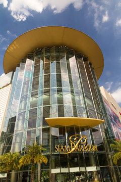 Editorial, Siam Paragon shopping mall exterior, Bangkok, Thailand