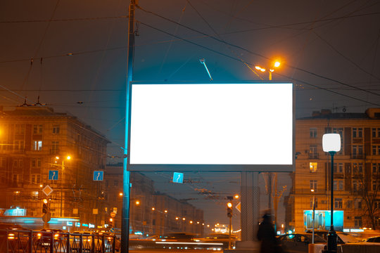billboard in the night city glowing LED screen.