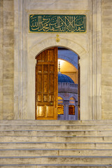 Entrance to the courtyard of  Valide-i Cedid (Yeni Valide Mosque in Istanbul, Turkey