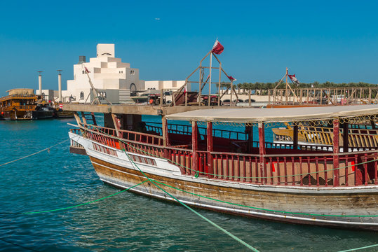 Doha dhau with Museum of Islamic Art