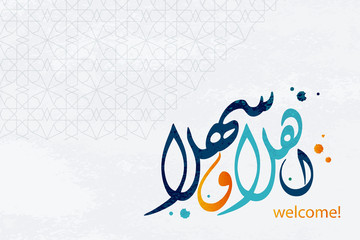 Arabic calligraphy ahlan wa sahlan - translation Welcome background. International arabic  language day. Arabic greeting. Modern islamic art