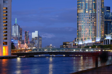 Fotomurales - Cityscape night view of Melbourne