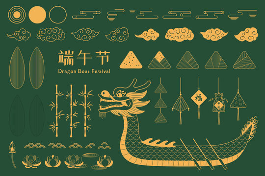 Set of gold oriental elements, zongzi dumplings, sachets with text Safe, Fortune, clouds, bamboo leaves, lotus, Chinese text Dragon Boat Festival. Isolated objects. Hand drawn vector illustration.