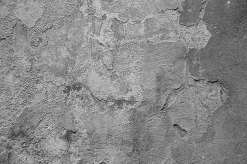 Foto auf AluDibond Alte schmutzig texturierte wand cracked concrete vintage wall background,old wall