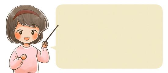 解説する幼児1(ふきだし)