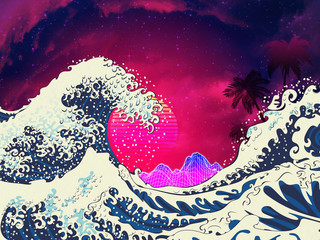 Retro big waves and palms