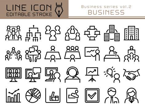 ラインアイコン ビジネスシリーズvol.2 ビジネス