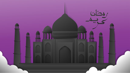 ramadhan kareem and eid mubarak, greeting card islamic, paper art vector eps 10.
