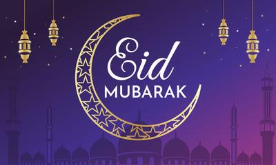 Eid Mubarak premium vector illustration with luxury design. Blue pink gradient eid mubarak background with star and moon. Islamic light design with white eid mubarak design