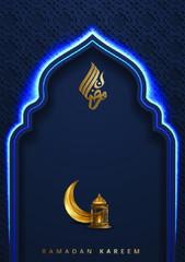 Eid mubarak ramadan illustration