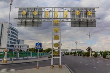 Street decorations in Ashgabat, capital of Turkmenistan