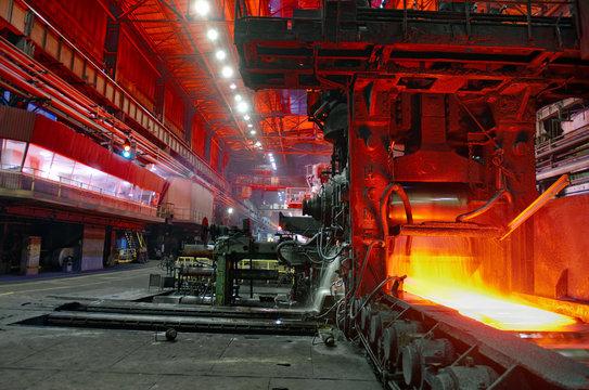 Molten Steel In Factory