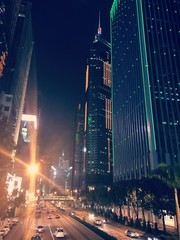 View Of City Lit Up At Night - fototapety na wymiar