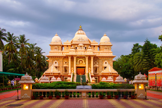 Sri Ramakrishna Math historical building in Chennai, Tamil Nadu, India