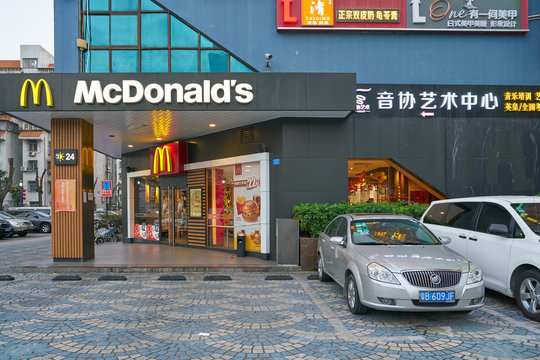 SHENZHEN, CHINA - CIRCA FEBRUARY, 2019: McDonald's restaurant in ShenZhen.
