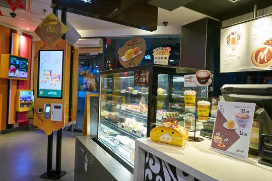 SHENZHEN, CHINA - CIRCA FEBRUARY, 2019: McCafe at a McDonald's store place in Shenzhen, China