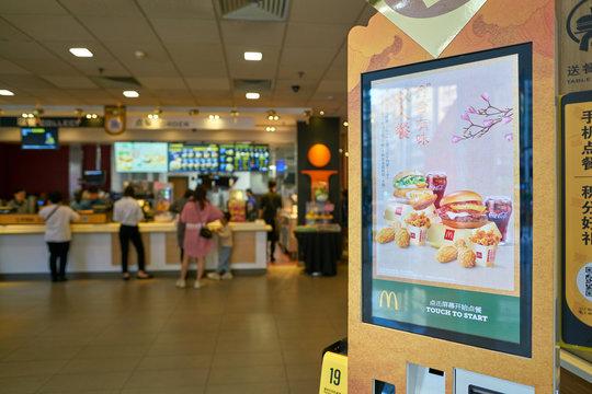 SHENZHEN, CHINA - CIRCA FEBRUARY, 2019: self-ordering kiosk at McDonald's restaurant in Shenzhen.