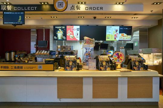 SHENZHEN, CHINA - CIRCA JANUARY, 2019: interior shot of McDonald's restaurant in Shenzhen, China.