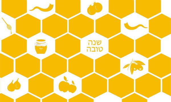 Shana Tova, rosh Hashana, Hashana rosh, Hashana, rosh Hashanah, Hashanah rosh, Hashanah, honey rosh, jewish rosh, jewish new year, jewish Hashanah