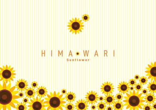 ひまわり 背景イラスト sunflower background 01
