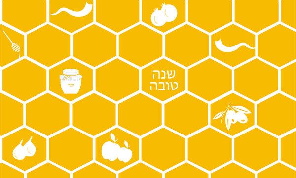 rosh Hashanah, Hashanah rosh, Hashanah, Shana Tova, rosh Hashana, Hashana rosh, Hashana, rosh, jewish Hashanah, jewish Hashana, jewish new year, jewish rosh, jewish new, judaism rosh, Israel rosh