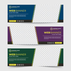 Colorful abstract web banner vector
