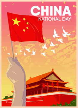 National Day of the People's Republic of China holiday postcard. China Independence Day. Vector illustration of Tiananmen Square on the background of the national flag.