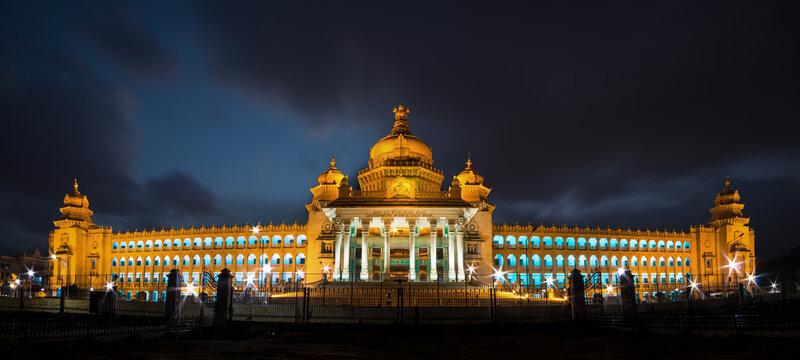The lovely Vidhan Soudha, state legislature building at Bangalore, India