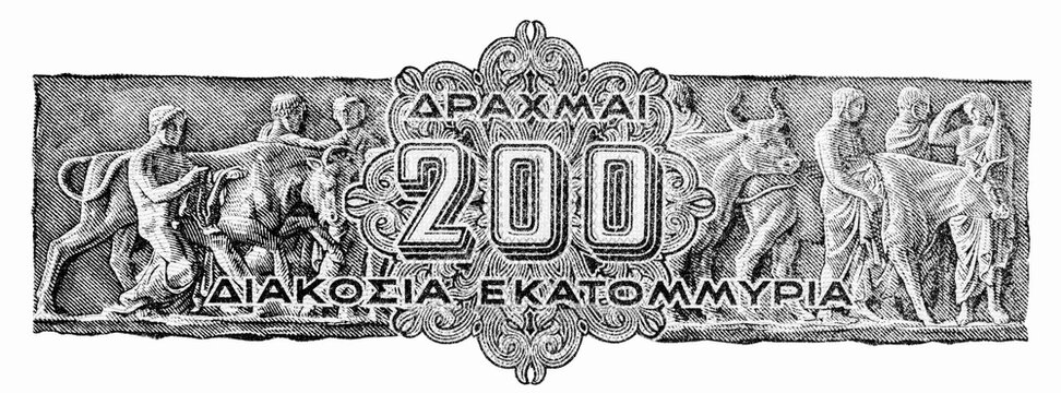 Parthenon Frieze Portrait from Greece 200 Million Drachmai 1944 Banknotes. An Old paper banknote, vintage retro. Famous ancient Banknotes. Collection.
