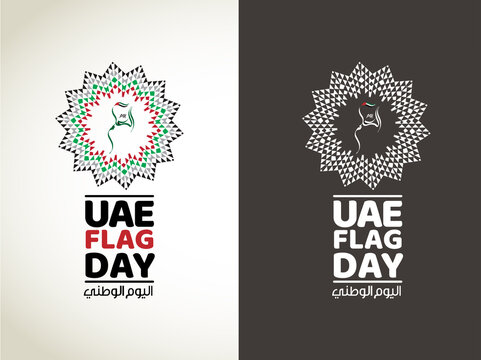 UAE Flag Day Written in Arabic calligraphy. Suitable for use in UAE for UAE flag day on 3rd November.