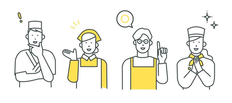 ポジティブ 飲食業界で働く人たち