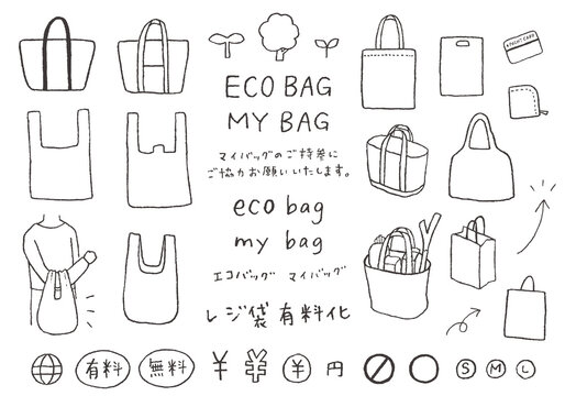 レジ袋有料化・エコバッグにまつわる手描きイラスト