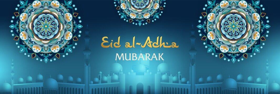 Eid Al Adha mubarak with Sheikh Zayed Mosque and arabesque. Shiny silhouette Abu Dhabi. Islamic holiday of Sacrifice kurban bayram. Holy month muslim template. Islam greeting card. Vector illustration
