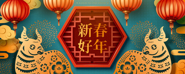 Chinese new year banner Wall mural
