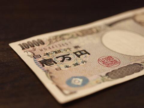 1万円のアップ写真