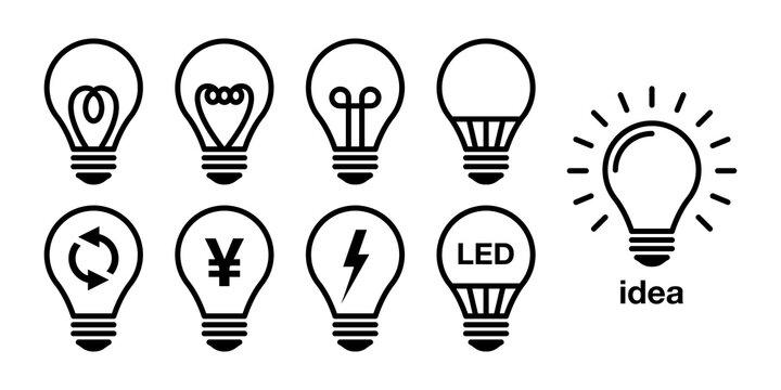 電球電気LED省エネのベクターアイコンイラストセット