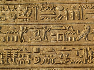 LUXOR TEMPLE IN EGYPT. STATUES AND ANCIENT EGYPTIAN ART.