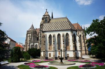 St. Elizabeth's Catedral